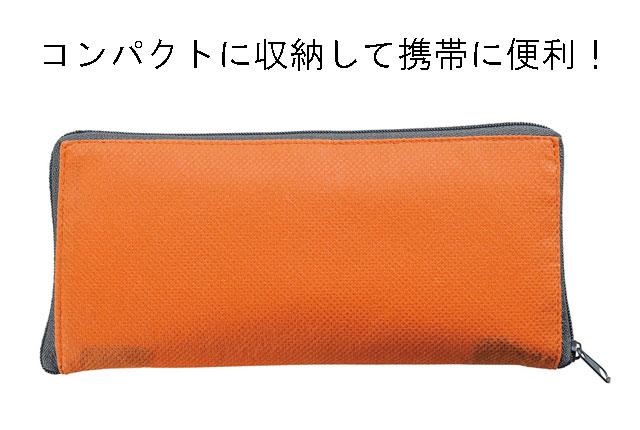 粗品・景品・ノベルティ・記念品の粗品屋本舗 TOIRO コンパクトエコトート