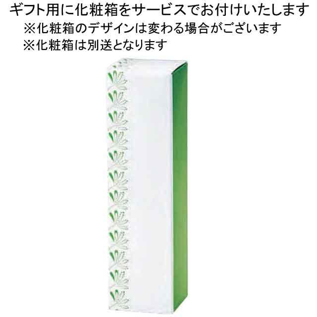 粗品・景品・ノベルティ・記念品の粗品屋本舗 花王商品専用ギフト箱